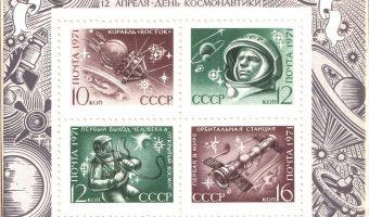 cosmonaut-stamps